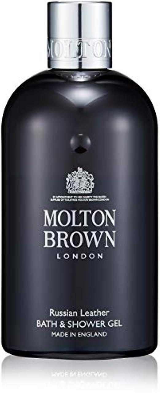 自宅で速度バケットMOLTON BROWN(モルトンブラウン) ロシアン レザー コレクション R&L バス&シャワージェル