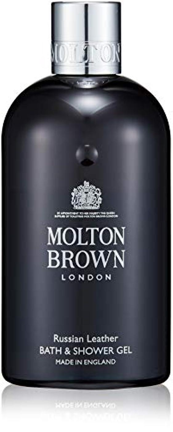 ロードブロッキング露推進、動かすMOLTON BROWN(モルトンブラウン) ロシアン レザー コレクション R&L バス&シャワージェル