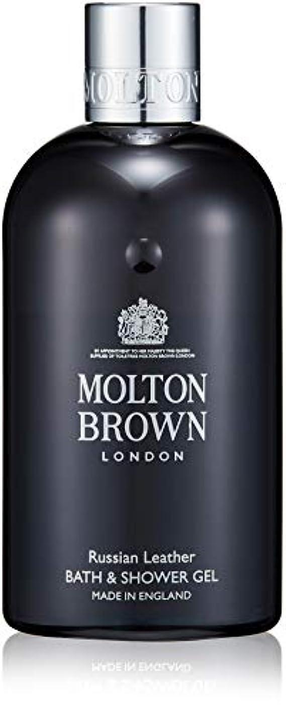 イヤホン研磨剤書誌MOLTON BROWN(モルトンブラウン) ロシアン レザー コレクションR&L バス&シャワージェル