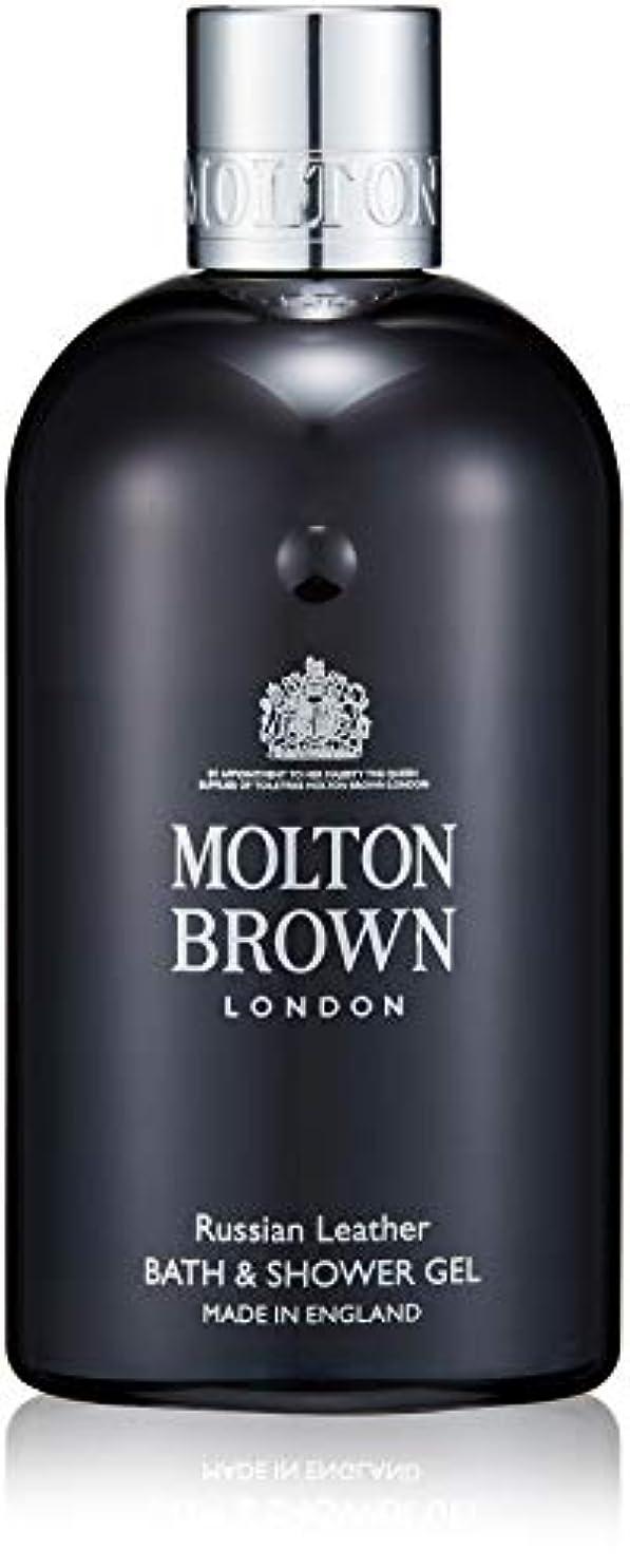 かみそりお気に入りくMOLTON BROWN(モルトンブラウン) ロシアン レザー コレクションR&L バス&シャワージェル