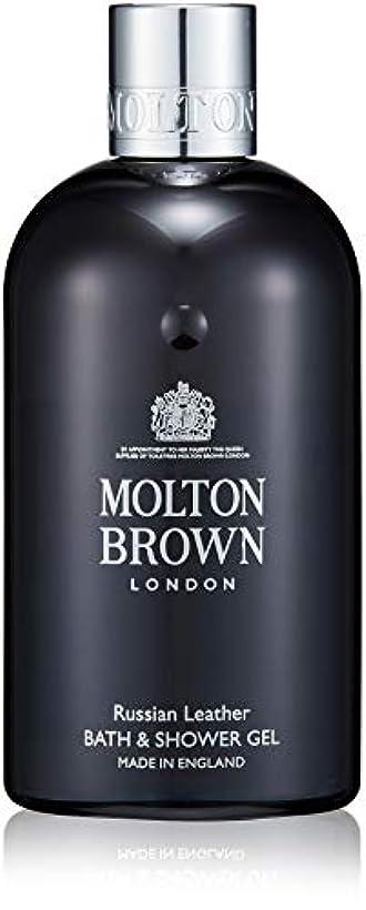 カプセル承認ブームMOLTON BROWN(モルトンブラウン) ロシアン レザー コレクションR&L バス&シャワージェル