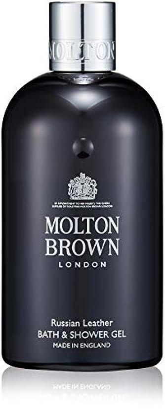 めまい支給利用可能MOLTON BROWN(モルトンブラウン) ロシアン レザー コレクションR&L バス&シャワージェル ボディソープ 300ml