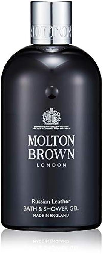 ご覧ください重要な技術的なMOLTON BROWN(モルトンブラウン) ロシアン レザー コレクションR&L バス&シャワージェル ボディソープ 300ml