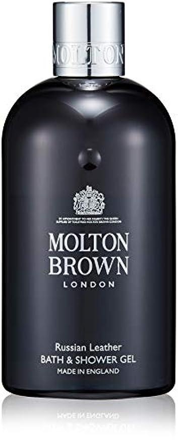 王女お風呂を持っている検査官MOLTON BROWN(モルトンブラウン) ロシアン レザー コレクション R&L バス&シャワージェル