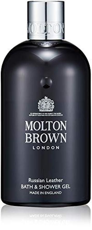 やけど暗唱するつかまえるMOLTON BROWN(モルトンブラウン) ロシアン レザー コレクションR&L バス&シャワージェル