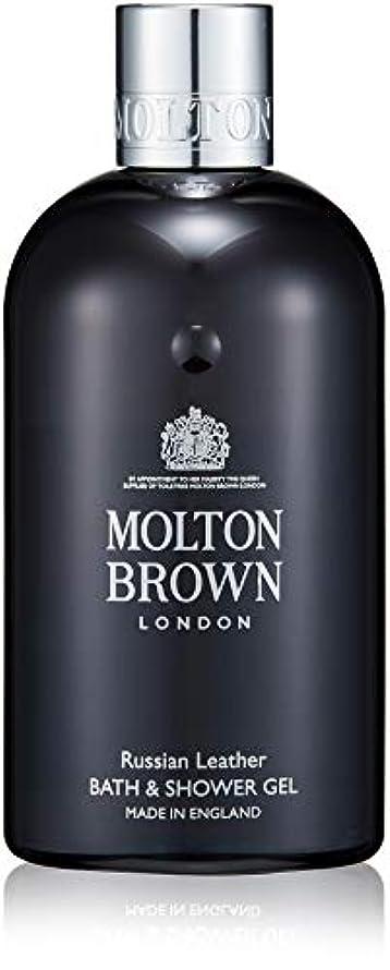 舌価格たぶんMOLTON BROWN(モルトンブラウン) ロシアン レザー コレクションR&L バス&シャワージェル