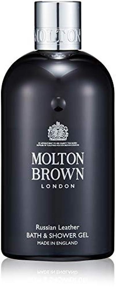 縫う減衰爬虫類MOLTON BROWN(モルトンブラウン) ロシアン レザー コレクションR&L バス&シャワージェル