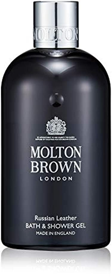 おばあさん欠かせないスラックMOLTON BROWN(モルトンブラウン) ロシアン レザー コレクションR&L バス&シャワージェル