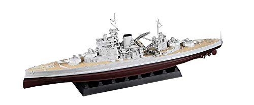 ピットロード 1/700 スカイウェーブシリーズ イギリス海軍 戦艦 ヴァリアント 1939 プラモデル W188