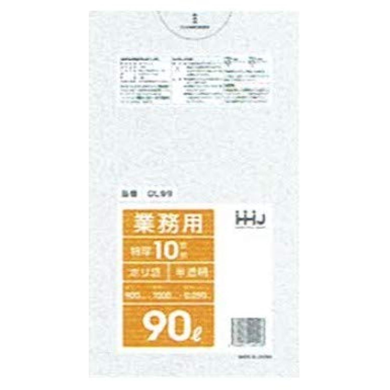 ポリ袋 90L LLDPE 0.05×900×1000mm 【半透明】 10枚×20冊 (200枚) GL99