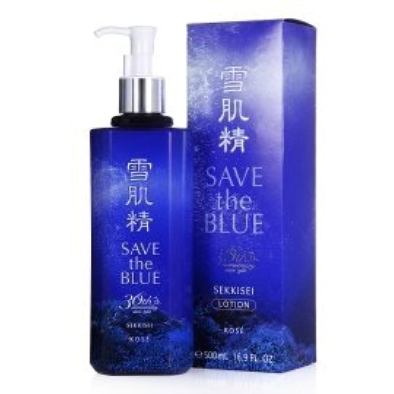 配置枯渇温かいKOSE コーセー 薬用 雪肌精 化粧水 500ml 【SAVE the BLUE】