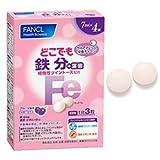 ファンケル FANCL どこでも鉄分 植物性ツイントース配合(箱) 約4週間分 21粒×4袋