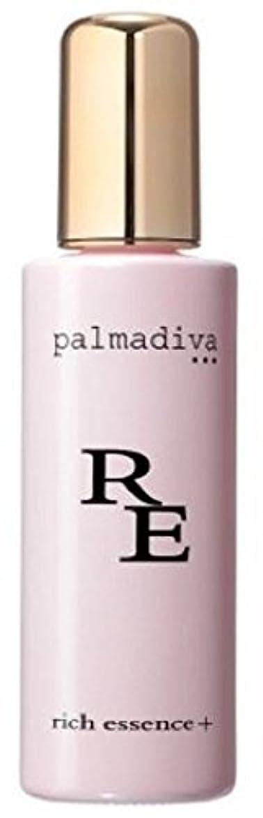 精神的に直面する実装するパルマディーバ リッチエッセンス プラス 100ml 美容液