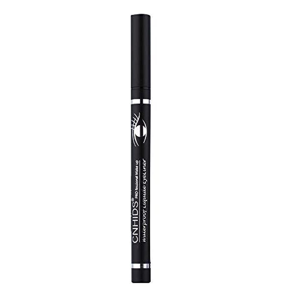 深遠無臭敬の念新しい防水美容メイク化粧品アイライナーペンシルブラックリキッドアイライナーペン