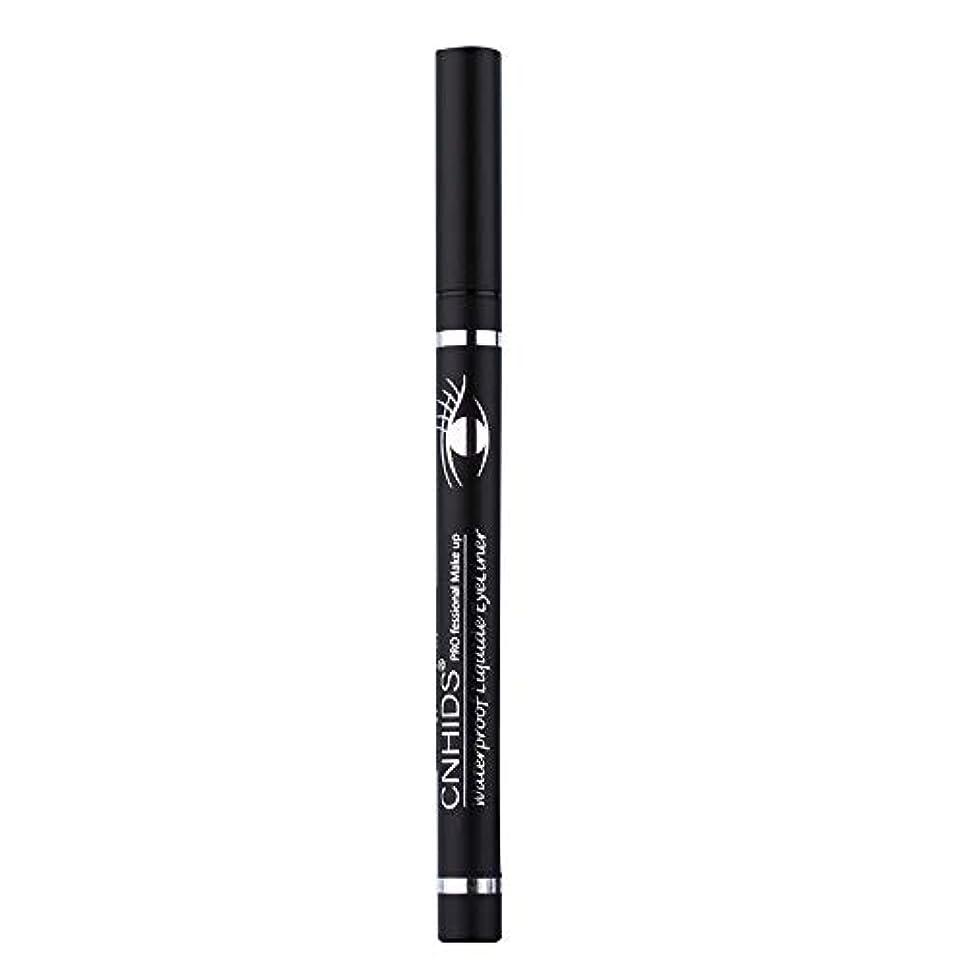 地区詐欺小切手新しい防水美容メイク化粧品アイライナーペンシルブラックリキッドアイライナーペン