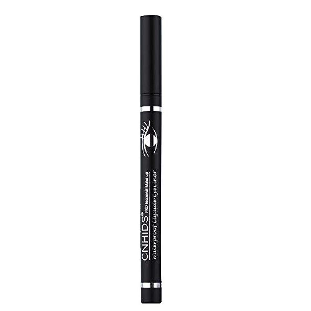 援助する血特異な新しい防水美容メイク化粧品アイライナーペンシルブラックリキッドアイライナーペン