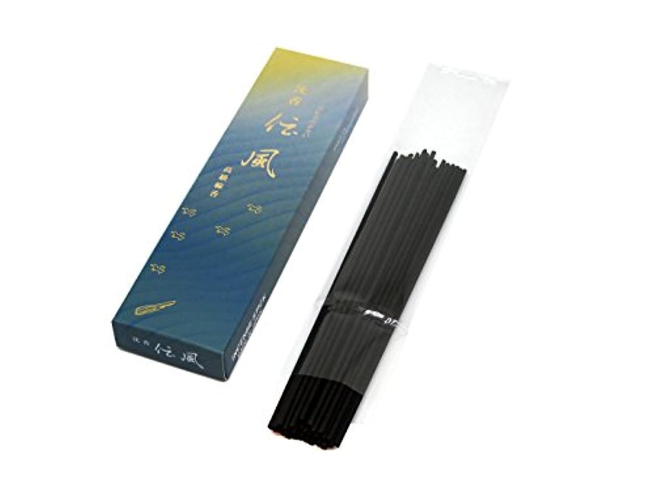 きしむ安全な磁石gyokushodo Agarwood / Aloeswood / Oud Japanese Incense Sticks jinko Denpu Less煙タイプスモールパックトライアルサイズ5.5インチ30 Sticks日本製
