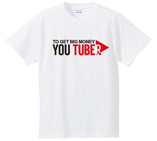 Youtuber ユーチューバー Tシャツ 白 ホワイト【SNSTシャツ】 (XL)