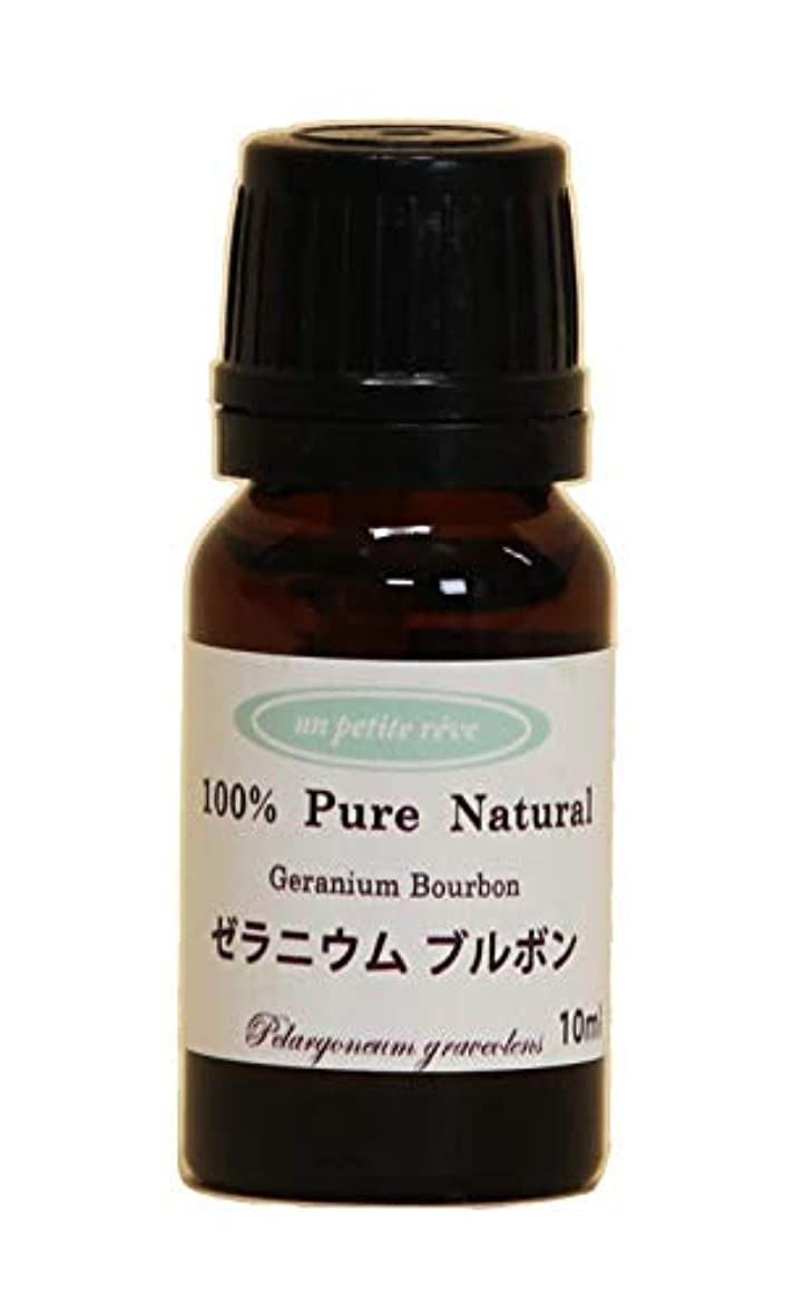 文庫本最少放棄ゼラニウムブルボン  10ml 100%天然アロマエッセンシャルオイル(精油)