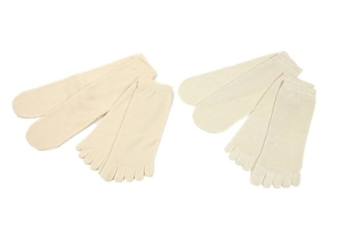 鳥オーディション合併utatane 冷えとり靴下 大人用 お試し4足セット<シルク2足とオーガニックコットン2足> 重ね履き 生成
