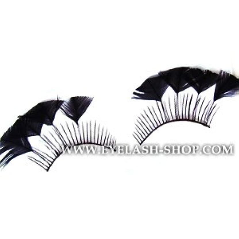 ミケランジェロ地獄感度ETY-450 つけまつげ  羽 ナチュラル つけま 部分 まつげ 羽まつげ 羽根つけま カラー デザイン フェザー 激安 アイラッシュ