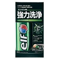 カーメイト 車用 ガソリン添加剤 elf(エルフ) コンプリートクリーナー 3000 E12