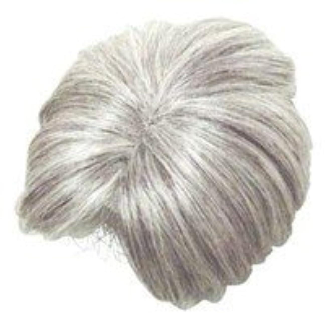 思われる化石縮れたモアヘアピース部分かつら (白髪80パーセント)