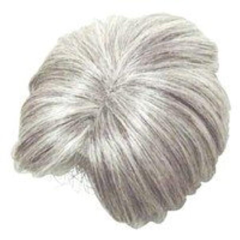 着替える請う急流モアヘアピース部分かつら (白髪80パーセント)
