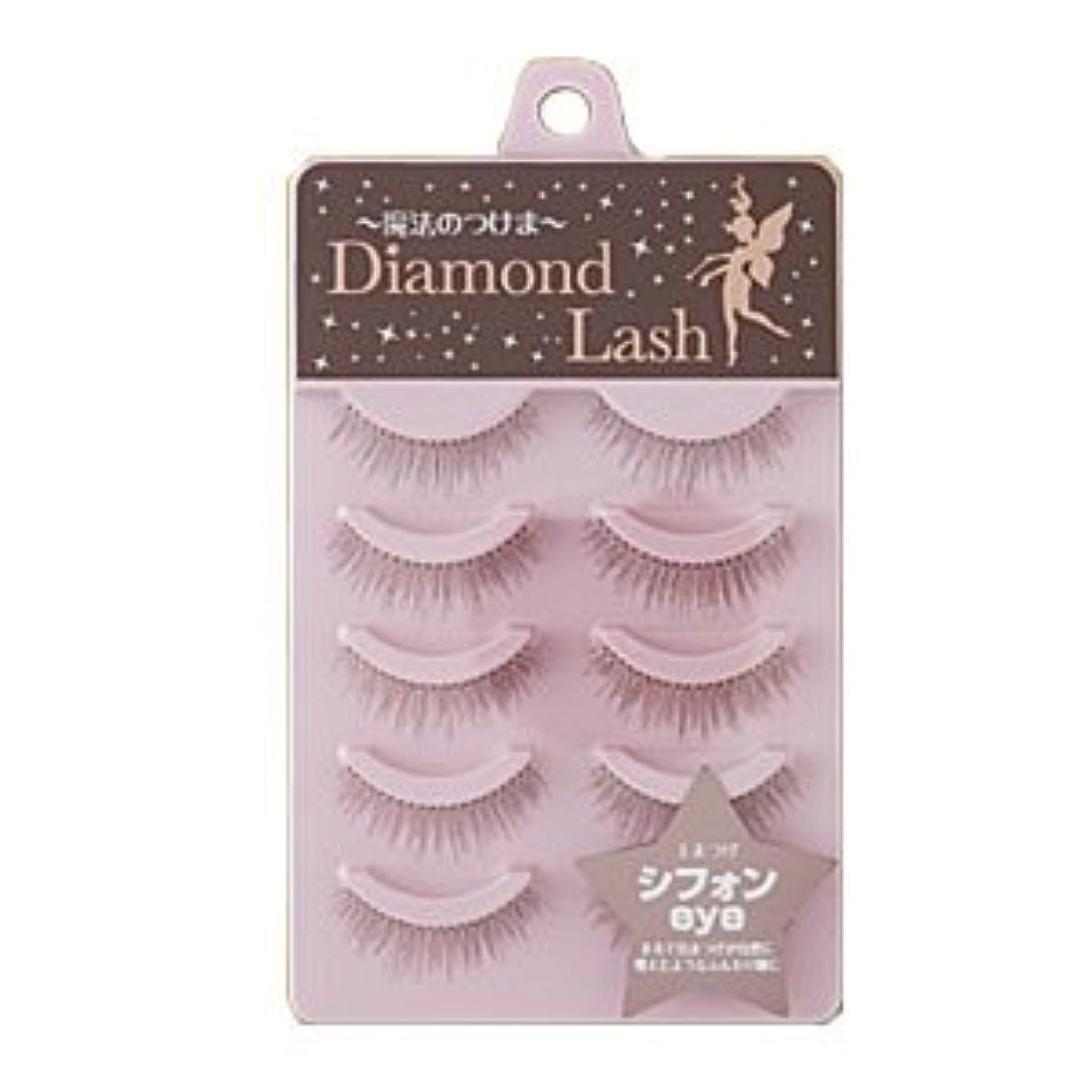 薬を飲む行ラボダイヤモンドラッシュ Diamond Lash つけまつげ リッチブラウンシリーズ シフォンeye