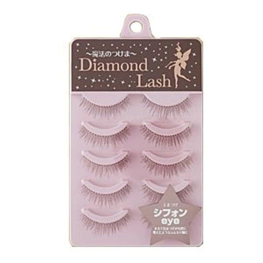 はちみつ太い遺産ダイヤモンドラッシュ Diamond Lash つけまつげ リッチブラウンシリーズ シフォンeye
