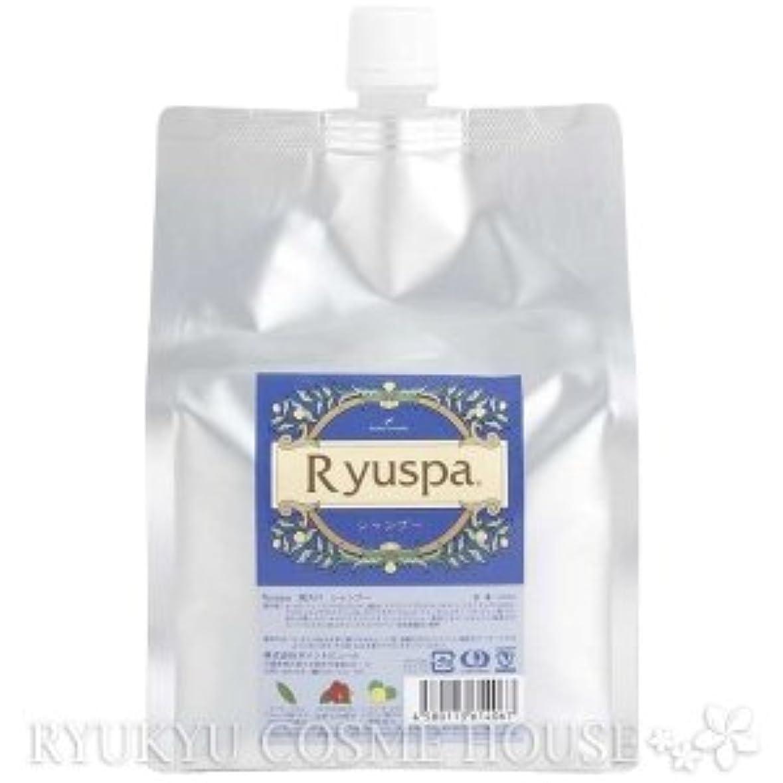 私たちのもの代表する種をまくRyuspa リュウスパ シャンプー1000ml