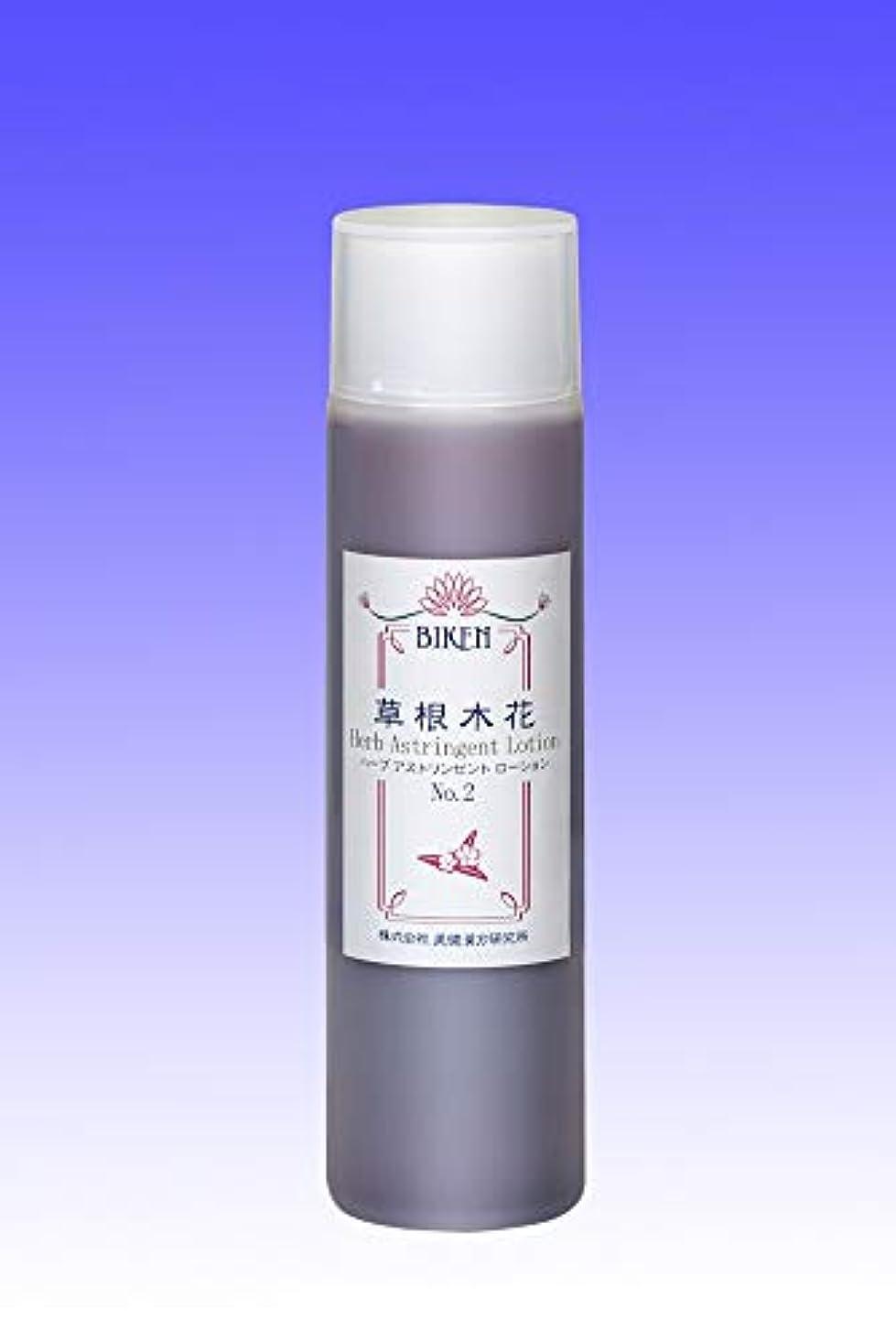旋律的ロケット手つかずの「草根木花 ハーブ アストリンゼントローショNo.2(紫根化粧水)」紫根(シコン)自然派基礎化粧品シェアドコスメ (男女兼用化粧品)