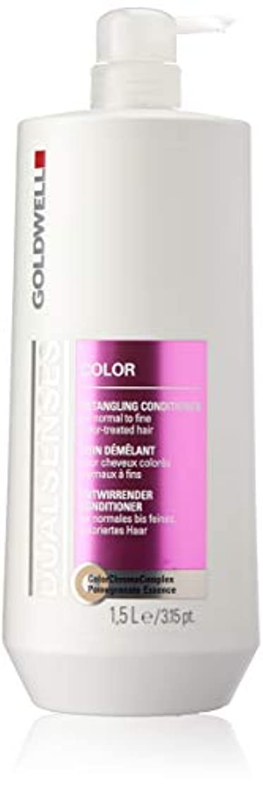 蒸留ヘルシー落胆させるDualsenses Color Detangling Conditioner