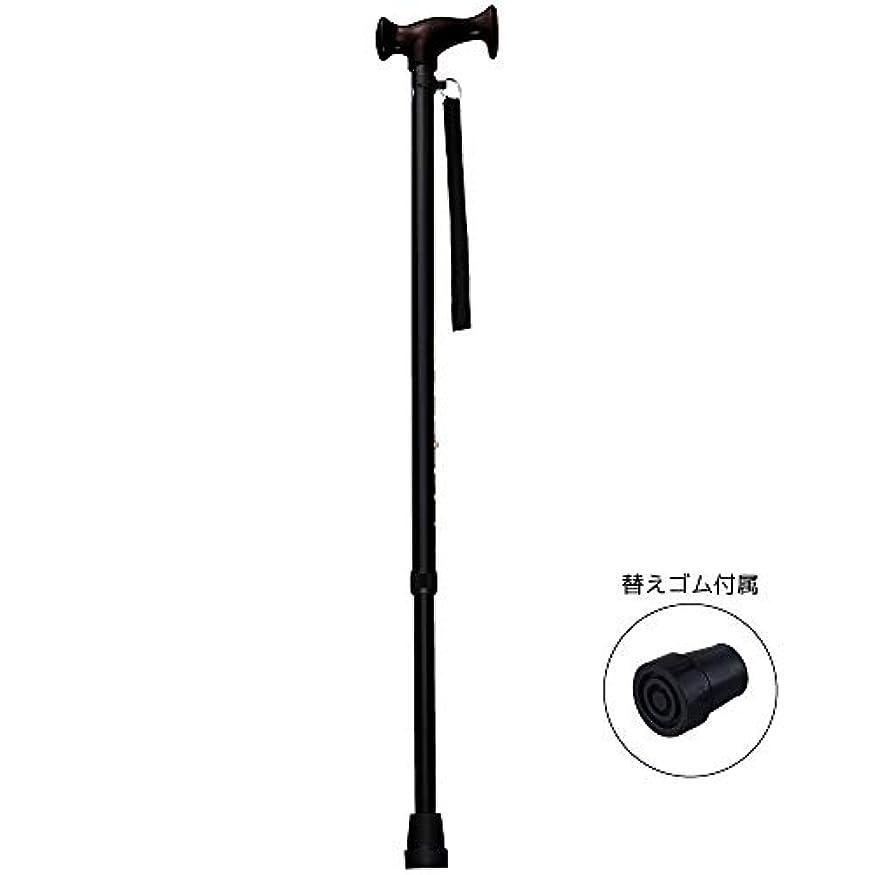 レイアウト不完全な項目SUNNY ベーシック 伸縮杖 F型グリップ ブラック アルミ製 軽量