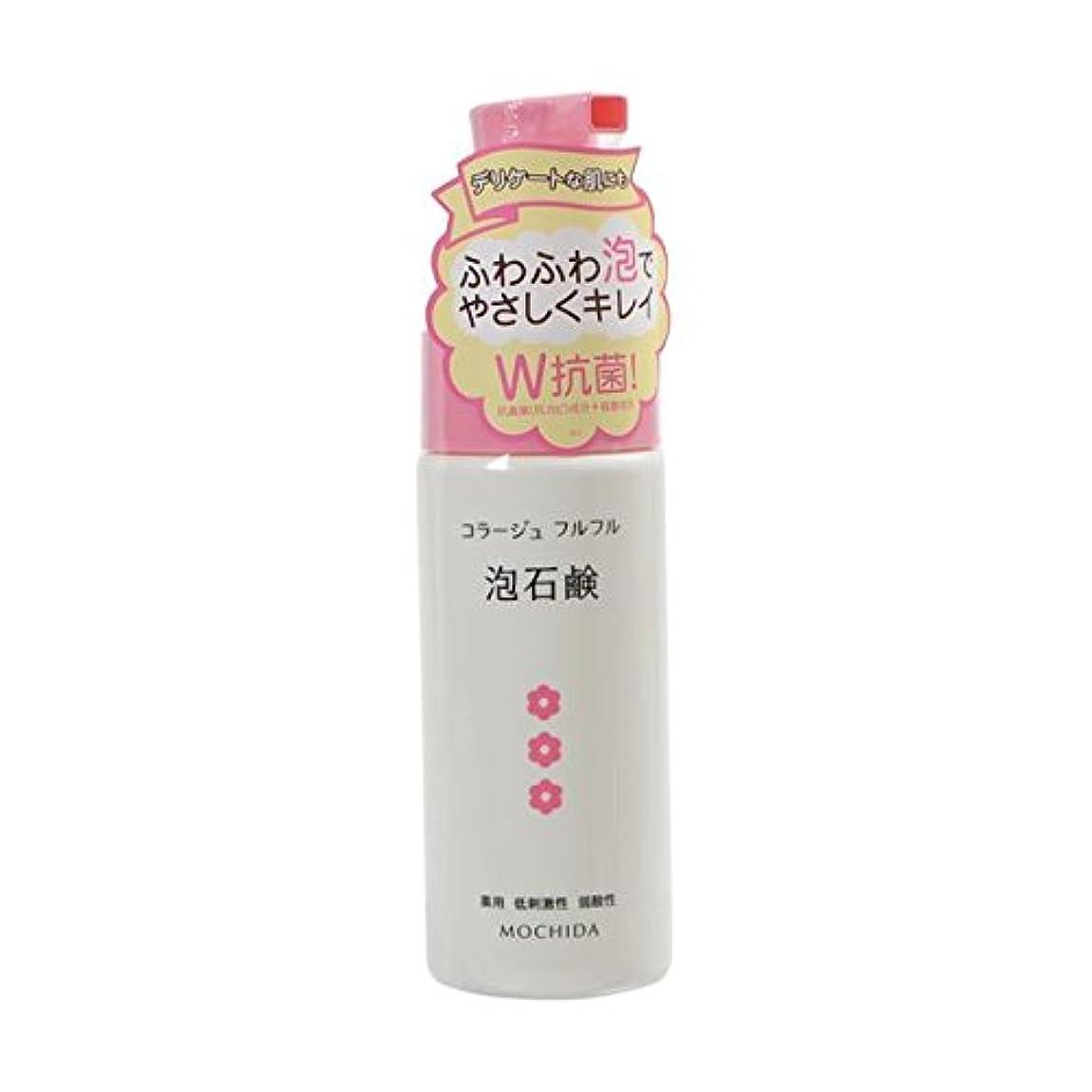 メインホイストボリュームコラージュフルフル 泡石鹸 ピンク 150mL (医薬部外品) ×4