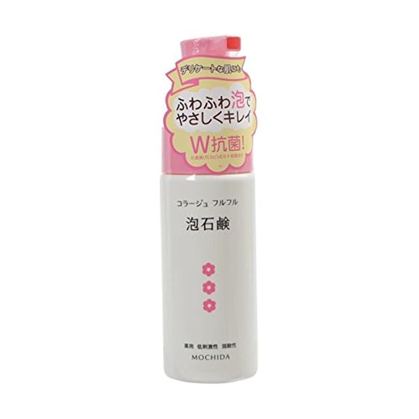 サーキュレーション家具幻滅コラージュフルフル 泡石鹸 ピンク 150mL (医薬部外品) ×4