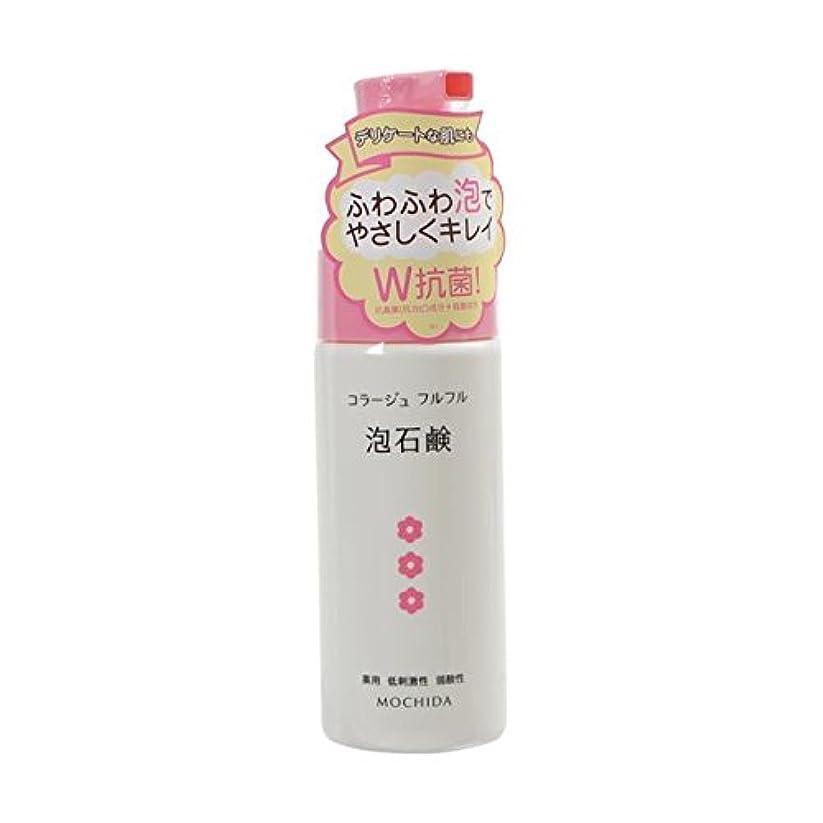 ペインギリック有毒な周波数コラージュフルフル 泡石鹸 ピンク 150mL (医薬部外品) ×4