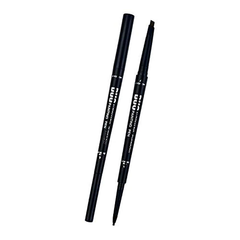 ゴージャス連帯ボールCUTICATE アイブローペンシル ダブルヘッド 防水 汗止め 眉ペン メイクアップ アイブロウペンシル 全5カラー