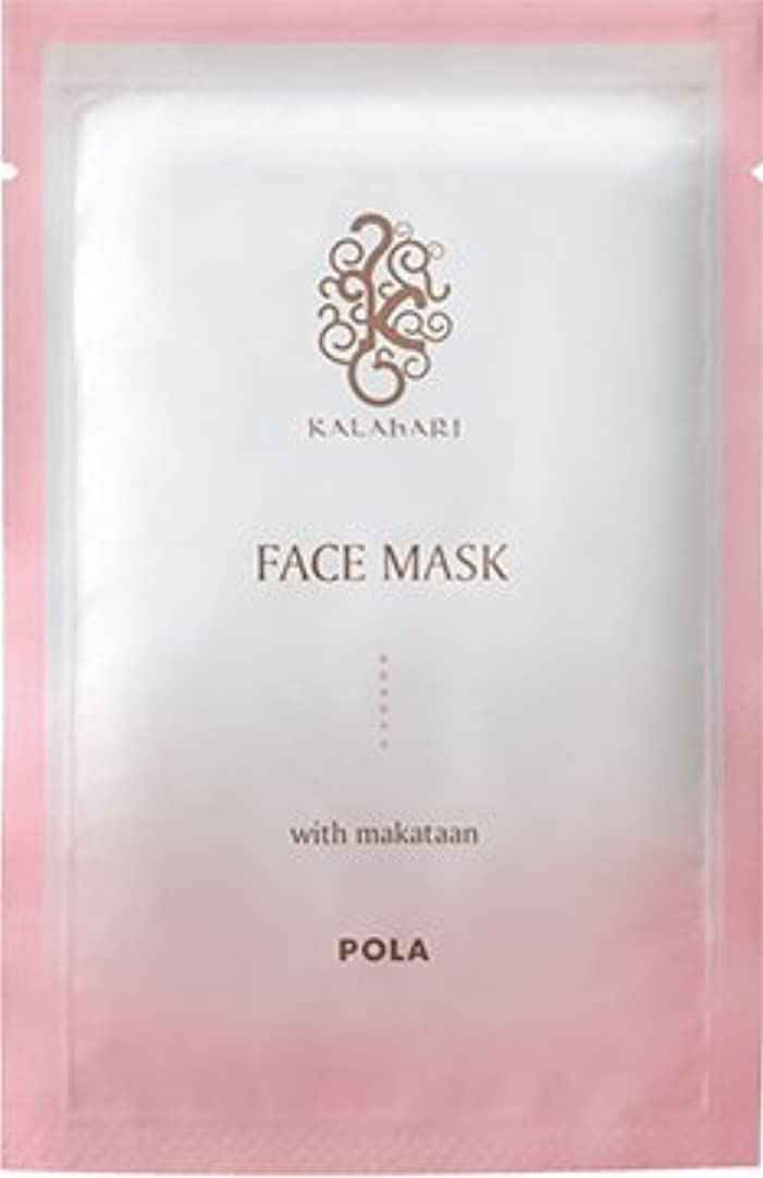 テクニカル郵便番号注入POLA(ポーラ) カラハリ フェイスマスク 業務用 400個 シートマスク