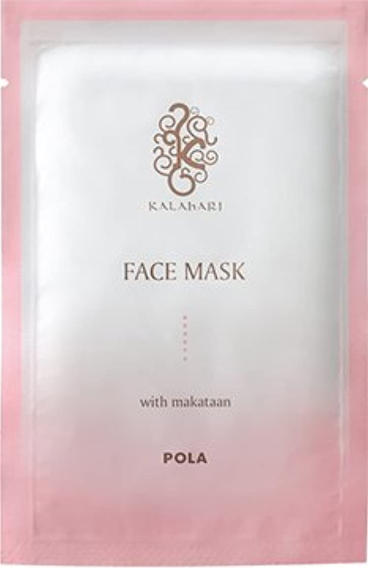 雨の寛解話すPOLA(ポーラ) カラハリ フェイスマスク 業務用 400個 シートマスク