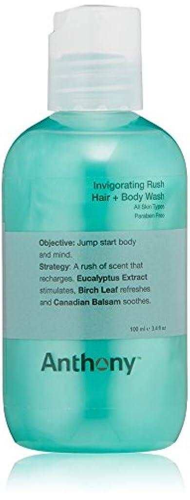 後悔生きている変形するInvigorating Rush Hair and Body Wash