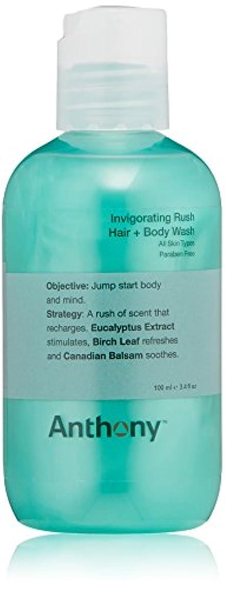 クスコ暗殺すると組むInvigorating Rush Hair and Body Wash