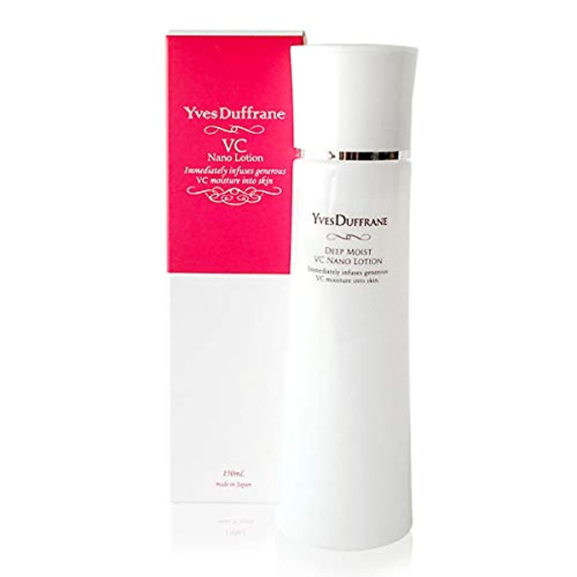 怪しい人に関する限りへこみビタミンC誘導体 ナノ 化粧水   VC ナノ化粧水   高保湿 乾燥 毛穴 敏感肌 メンズ OK