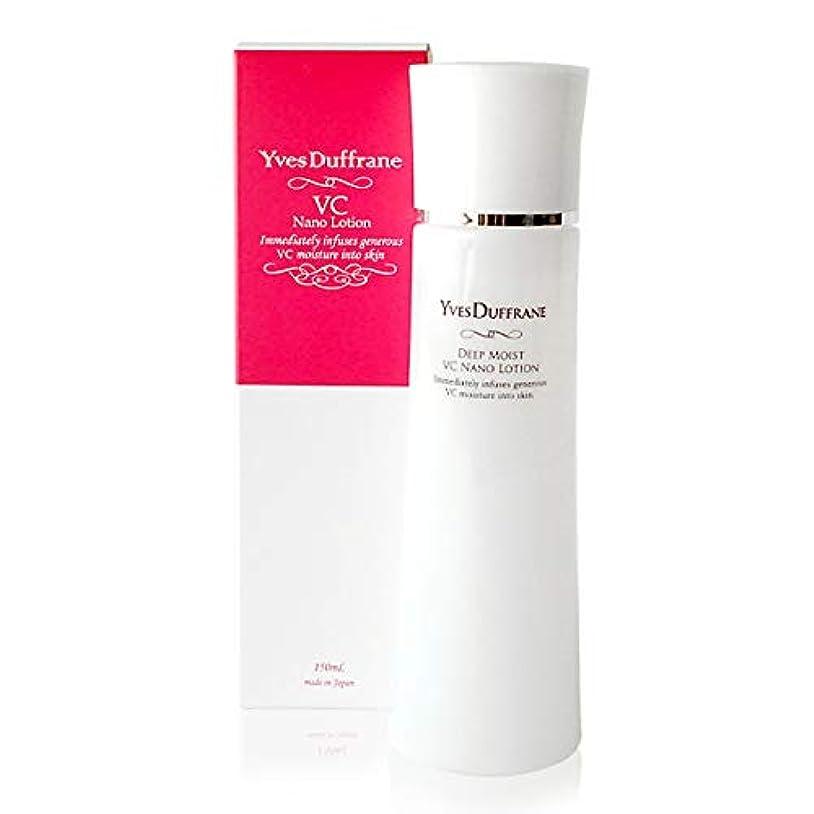キャリッジ成功したわざわざビタミンC誘導体 ナノ 化粧水 | VC ナノ化粧水 | 高保湿 乾燥 毛穴 敏感肌 メンズ OK