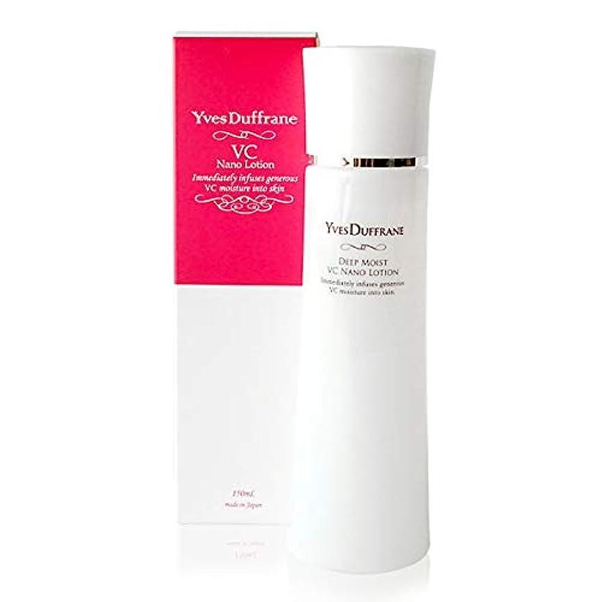 蘇生するランチョンまたねビタミンC誘導体 ナノ 化粧水   VC ナノ化粧水   高保湿 乾燥 毛穴 敏感肌 メンズ OK