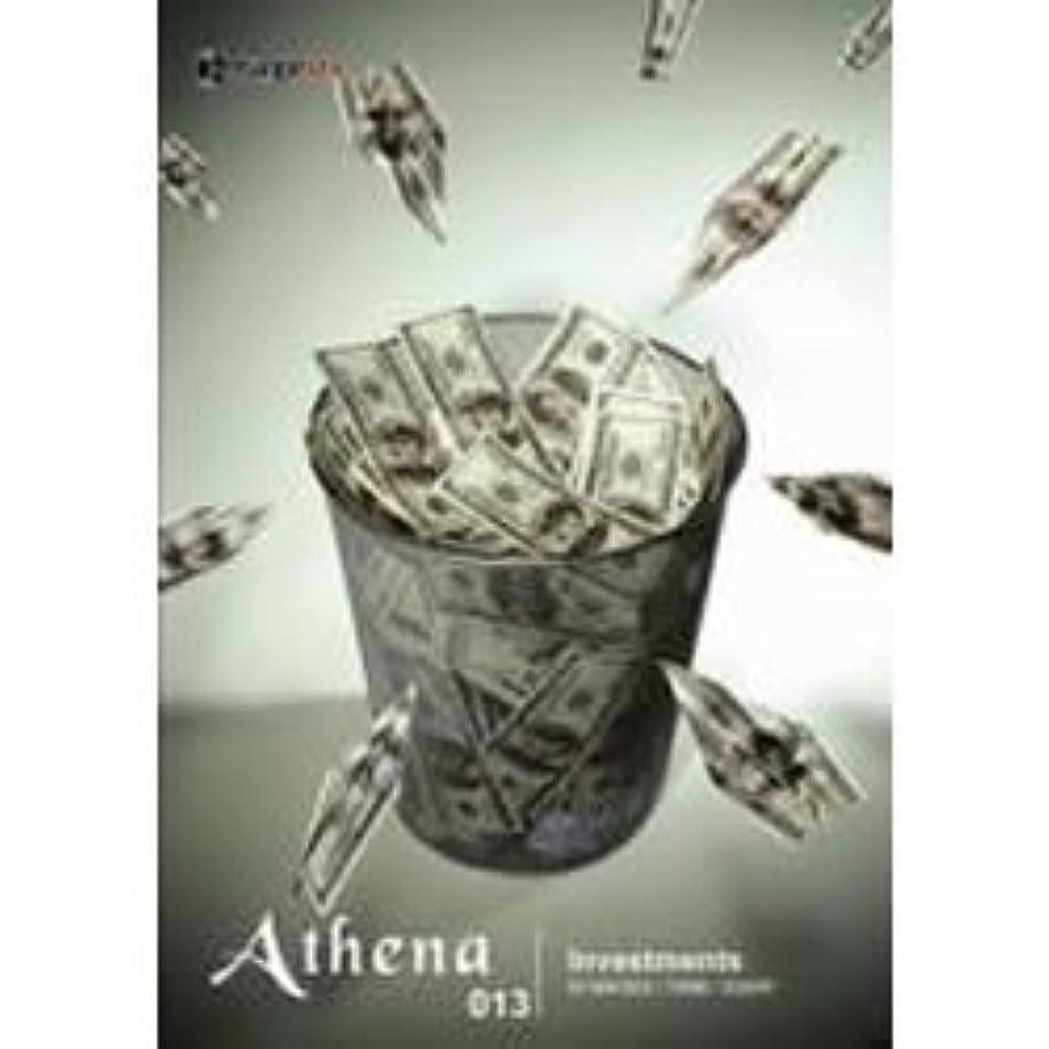 肺和解するエンゲージメントアテナ Vol.13 商業金融