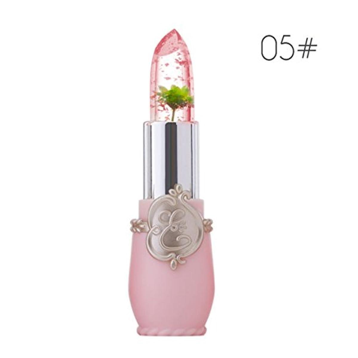 シンジケート膜部分的に口紅 BOBOGOJP お花 リップグロス かわいい オシャレ 唇の温度で色が変化するリップ 金箔付け 天然オイル入り 保湿 長持ち リップスティック 透明 リップベース 子供 大人 プレゼント (E)