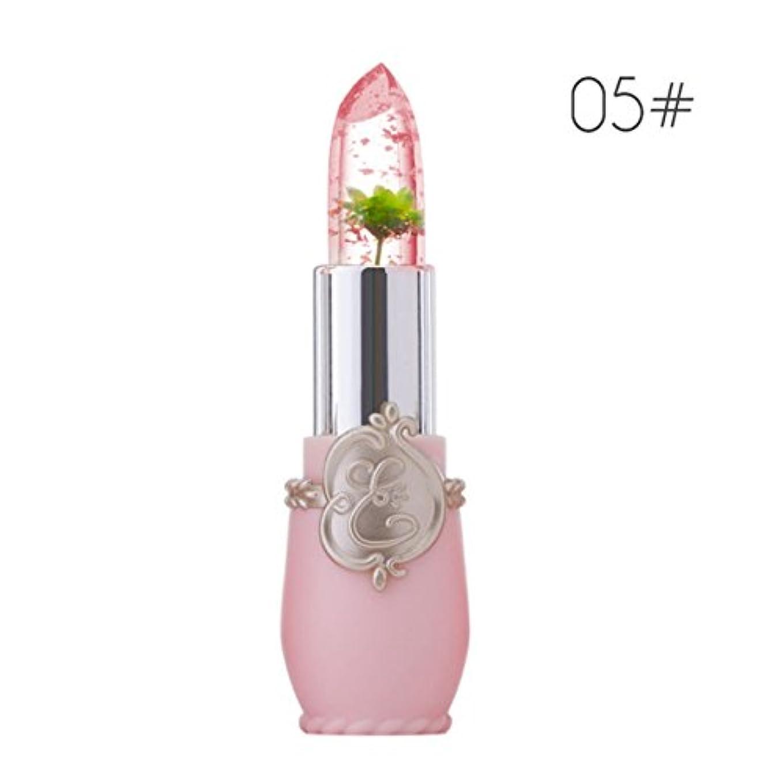 ゴミ箱暗いはい口紅 BOBOGOJP お花 リップグロス かわいい オシャレ 唇の温度で色が変化するリップ 金箔付け 天然オイル入り 保湿 長持ち リップスティック 透明 リップベース 子供 大人 プレゼント (E)