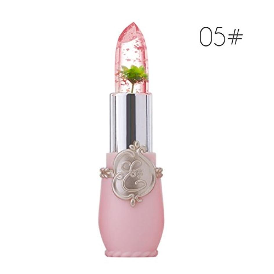 反抗成功した拳口紅 BOBOGOJP お花 リップグロス かわいい オシャレ 唇の温度で色が変化するリップ 金箔付け 天然オイル入り 保湿 長持ち リップスティック 透明 リップベース 子供 大人 プレゼント (E)
