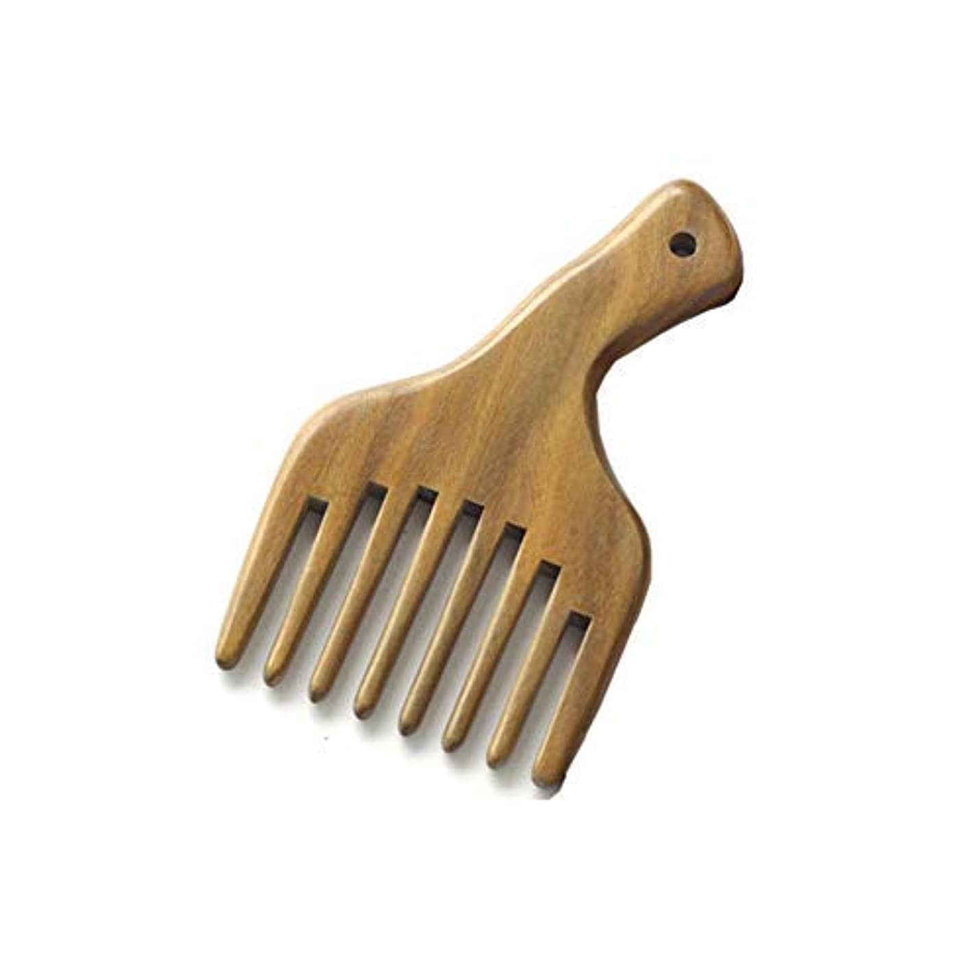 1 Pack Sandalwood Hair Pick Wide Tooth Hair Comb Hair Beard Pick Comb Wooden Hair Comb Afro Pick Lift Comb [並行輸入品]